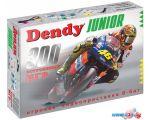 Игровая приставка Dendy Junior (300 игр)