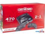 Игровая приставка Retro Genesis Mix 8+16 Bit (2 геймпада, 470 игр)