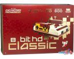 Игровая приставка Retro Genesis 8 Bit HD Classic (2 геймпада, 300 игр)