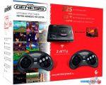Игровая приставка Retro Genesis HD Ultra (2 геймпада, 225 игр)