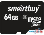 Карта памяти Smart Buy microSDXC (Class 10) 64GB + SD-адаптер (SB64GBSDCL10-01)