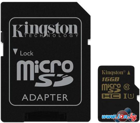 Карта памяти Kingston microSDHC UHS-I (Class 10) 16GB + SD адаптер (SDCA10/16GB) в Могилёве
