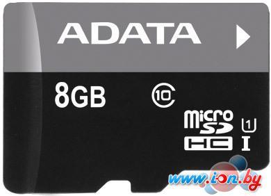 Карта памяти A-Data Premier microSDHC UHS-I U1 (10 Class) 8 Gb (AUSDH8GUICL10-RA1) в Могилёве