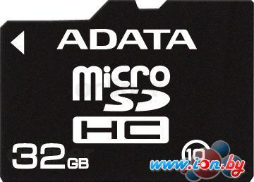 Карта памяти A-Data microSDHC (Class 10) 32GB + SD-адаптер (AUSDH32GCL10-RA1) в Могилёве