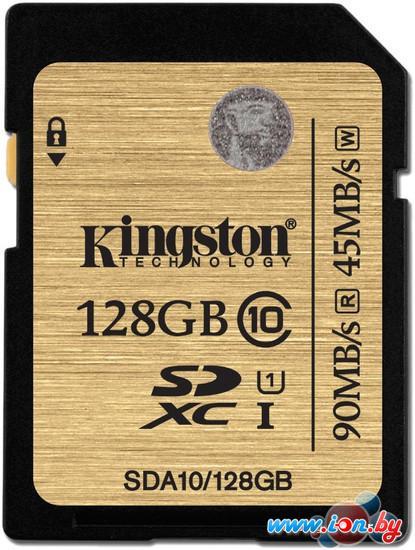 Карта памяти Kingston SDHC Ultimate UHS-I U1 (Class 10) 128GB (SDA10/128GB) в Могилёве