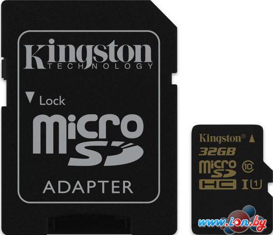 Карта памяти Kingston microSDHC UHS-I (Class 10) 32GB + SD адаптер (SDCA10/32GB) в Могилёве