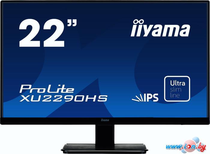 Монитор Iiyama ProLite XU2290HS-B1 в Могилёве