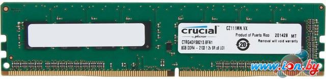 Оперативная память Crucial 8GB DDR4 PC4-17000 (CT8G4DFD8213) в Могилёве