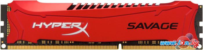 Оперативная память Kingston HyperX Savage 8GB DDR3 PC3-12800 (HX316C9SR/8) в Могилёве