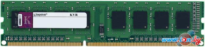 Оперативная память Kingston ValueRAM 4GB DDR3 PC3-12800 (KVR16N11S8H/4) в Могилёве