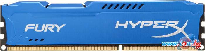 Оперативная память Kingston HyperX Fury Blue 8GB DDR3 PC3-10600 (HX313C9F/8) в Могилёве