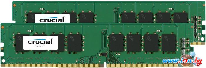 Оперативная память Crucial 2x16GB KIT DDR4 PC4-17000 (CT2K16G4RFD4213) в Могилёве