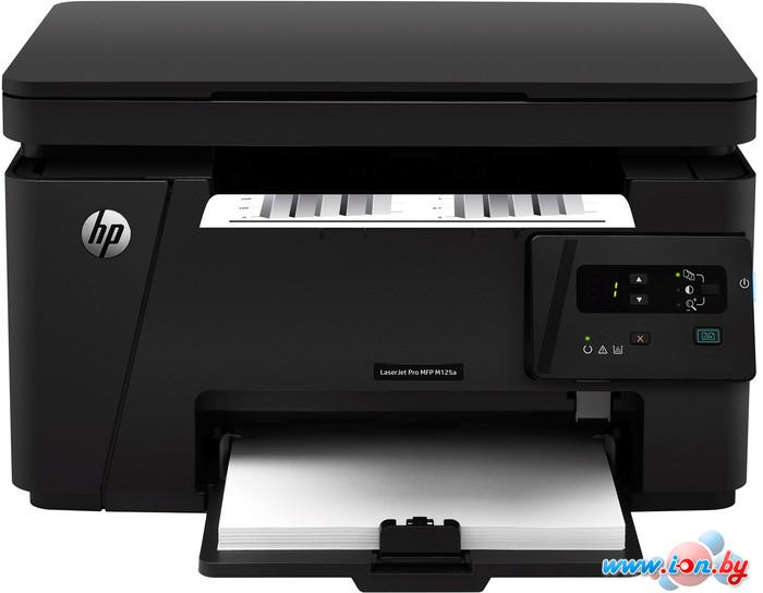 МФУ HP LaserJet Pro MFP M125a (CZ172A) в Могилёве
