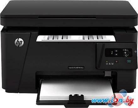 МФУ HP LaserJet Pro M125ra (CZ177A) в Могилёве