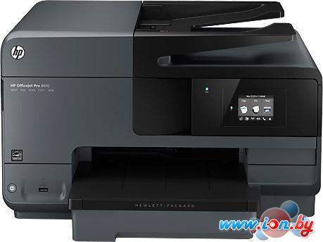 МФУ HP Officejet Pro 8610 e-All-in-One (A7F64A) в Могилёве
