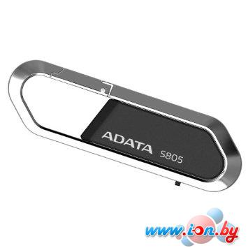 USB Flash A-Data S805 Sports Gray 8GB (AS805-8G-RGY) в Могилёве
