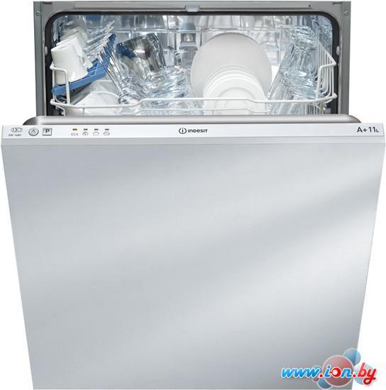 Посудомоечная машина Indesit DIF 14B1 EU в Могилёве