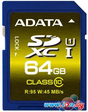 Карта памяти A-Data Premier Pro SDXC UHS-I U1 (Class 10) 64GB (ASDX64GUI1CL10-R) в Могилёве
