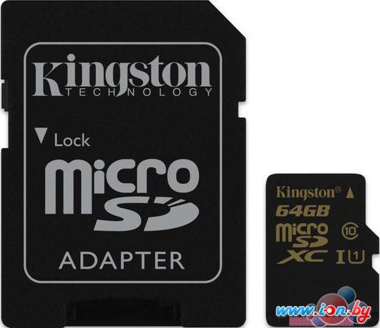 Карта памяти Kingston microSDHC UHS-I (Class 10) 64GB + SD адаптер (SDCA10/64GB) в Могилёве