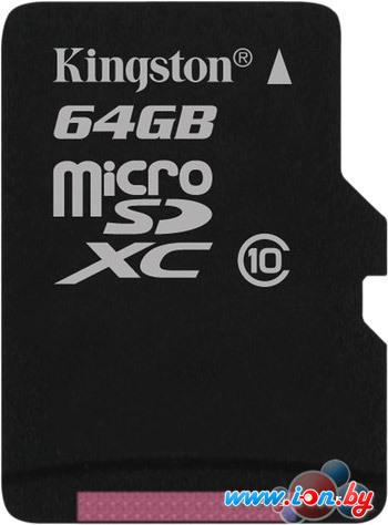 Карта памяти Kingston microSDXC (Class 10) 64GB + адаптер (SDCX10/64GB) в Могилёве