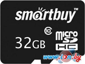 Карта памяти Smart Buy microSDHC (Class 10) 32GB (SB32GBSDCL10-00) в Могилёве