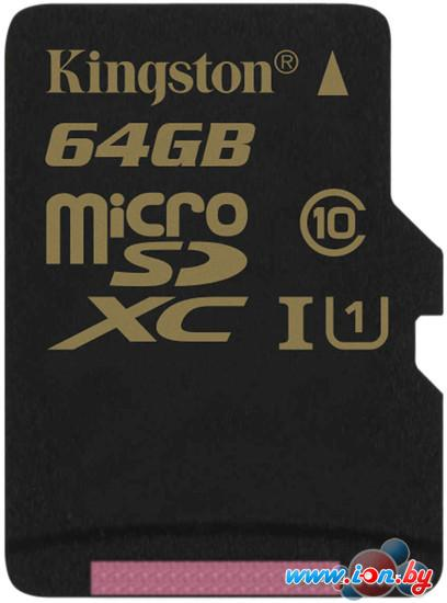Карта памяти Kingston microSDXC UHS-I U1 (Class 10) 64GB (SDCA10/64GBSP) в Могилёве