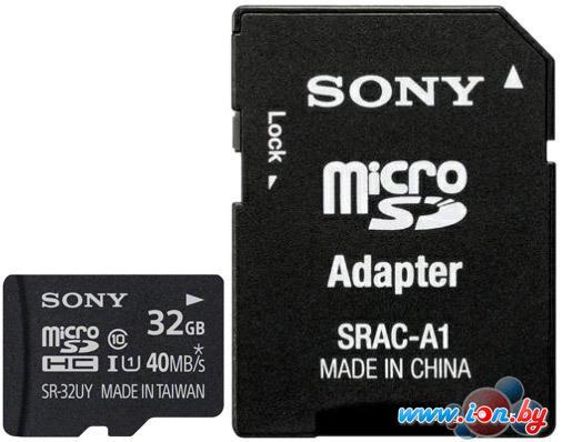 Карта памяти Sony microSDHC UHS-I (Class 10) 32GB + адаптер (SR32UYAT) в Могилёве