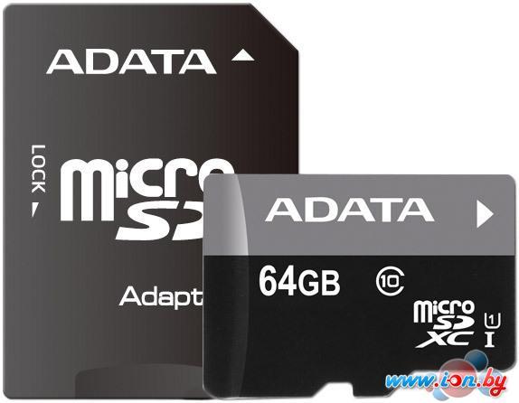 Карта памяти A-Data Premier microSDXC UHS-I U1 Class 10 64GB (AUSDX64GUICL10-RA1) в Могилёве