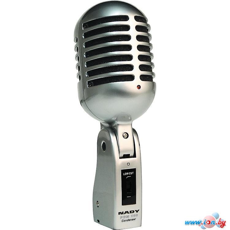 Микрофон NADY PCM-100 (Classic Style) в Могилёве