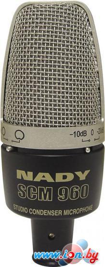 Микрофон NADY SCM-960 в Могилёве