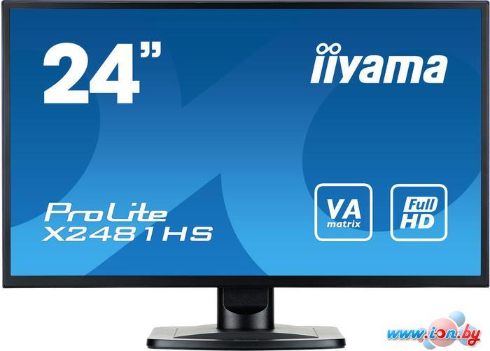 Монитор Iiyama ProLite X2481HS-B1 в Могилёве