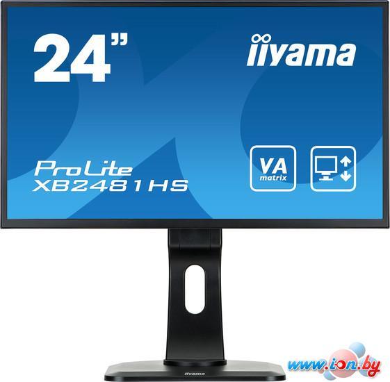 Монитор Iiyama ProLite XB2481HS-B1 в Могилёве