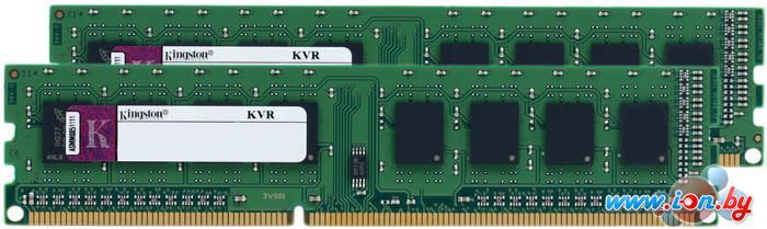 Оперативная память Kingston ValueRAM 2x8GB KIT DDR3 PC3-10600 (KVR13S9K2/16) в Могилёве