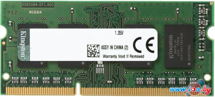 Оперативная память Kingston ValueRAM 2GB DDR3 SO-DIMM PC3-10600 (KVR13LS9S6/2) в Могилёве