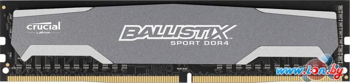 Оперативная память Crucial Ballistix Sport 4GB DDR4 PC4-19200 (BLS4G4D240FSA) в Могилёве