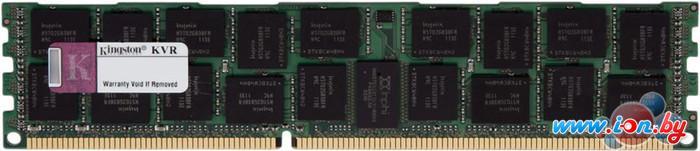 Оперативная память Kingston ValueRAM 16GB DDR3 PC3-14900 (KVR18R13D4/16) в Могилёве