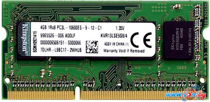 Оперативная память Kingston ValueRAM 4GB DDR3 SO-DIMM PC3-10600 (KVR13LSE9S8/4) в Могилёве