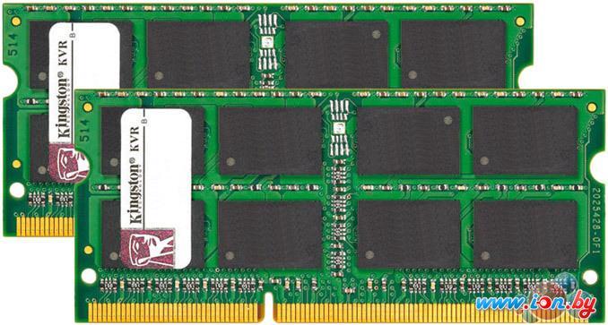 Оперативная память Kingston ValueRAM 2x8GB KIT DDR3 SO-DIMM PC3-12800 (KVR16S11K2/16) в Могилёве