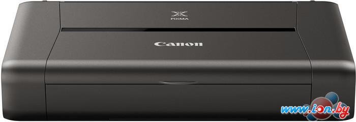 Принтер Canon PIXMA iP110 в Могилёве