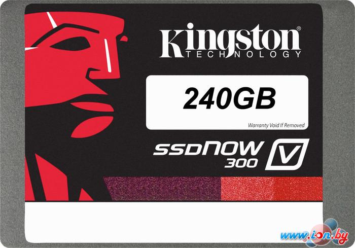 SSD Kingston SSDNow V300 240GB (SV300S3N7A/240G) в Могилёве