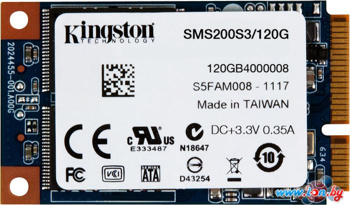 SSD Kingston SSDNow mS200 120GB (SMS200S3/120G) в Могилёве