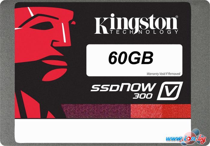 SSD Kingston SSDNow V300 60GB (SV300S37A/60G) в Могилёве