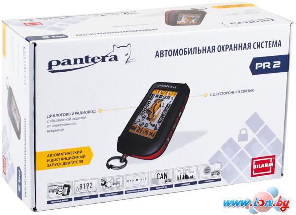 Автосигнализация Pantera PR-2 в Могилёве