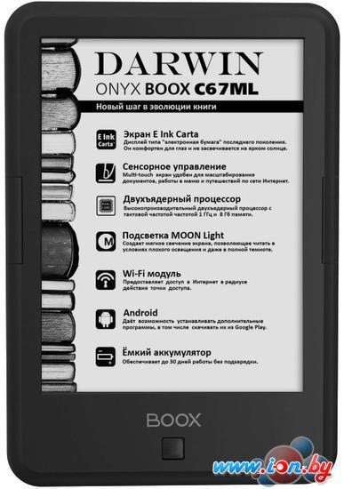 Электронная книга Onyx BOOX C67ML Darwin в Могилёве
