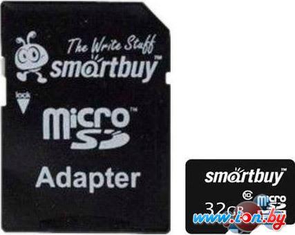 Карта памяти Smart Buy microSDHC Class 10 32GB (SB32GBSDCL10-01) в Могилёве