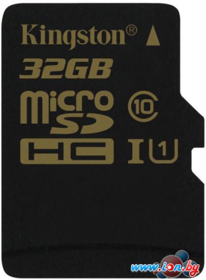 Карта памяти Kingston microSDHC (Class 10) 32GB (SDCA10/32GBSP) в Могилёве