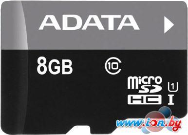 Карта памяти A-Data Premier microSDHC UHS-I U1 (10 Class) 8GB (AUSDH8GUICL10-R) в Могилёве