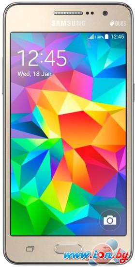Смартфон Samsung Galaxy Grand Prime VE Duos Gold [G531H/DS] в Могилёве