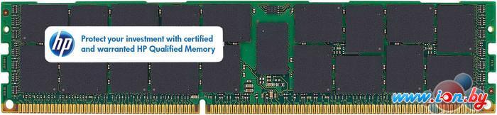 Оперативная память HP 16GB DDR3 PC3-12800 (672631-B21) в Могилёве