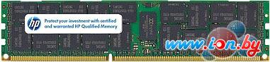Оперативная память HP 16GB DDR3 PC3-14900 (708641-B21) в Могилёве